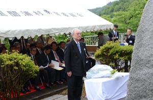 新島襄渡航150周年記念事業「碑前祭」