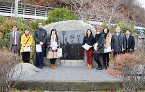 風間浦村で同志社大学留学生との交流会