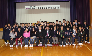 同志社中学校生徒会が風間浦村を訪問 風間浦中学校と交流